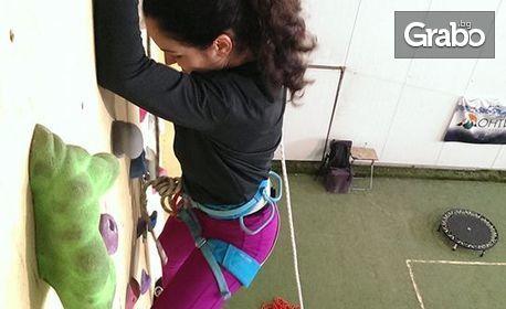 Тренировка по катерене на стена с инструктор - за начинаещи