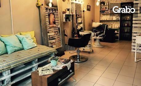 Измиване на коса с испанска козметика Montibello и прическа - без или със подстригване