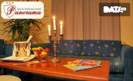 В Сандански през Август! Нощувка със закуска за двама или трима, с възможност за вечеря