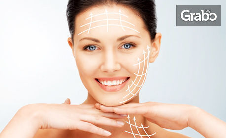Радиочестотен лифтинг на лице, околоочен контур и двойна брадичка, без или със третиране на шия