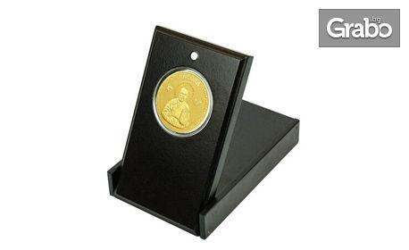 """Специален подарък! Сребърен медальон """"Свети Никола"""", позлатен медал или колекция от двете"""