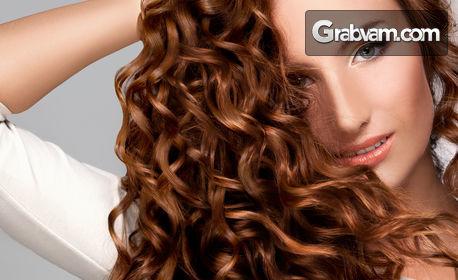 Боядисване на коса с боя на клиента и оформяне със сешоар - без или със подстригване