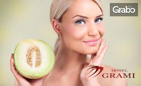 """SPA терапия за лице и тяло """"Плодов елексир"""" - пилинг, масаж, маска и парна баня"""
