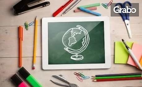 Подготвителен курс за национално външно оценяване по Математика за 7 клас