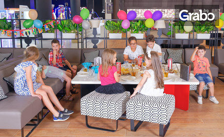 Рожден ден за до 10 деца! 2 часа и половина парти с меню, игра на Playstation 4 и подарък за празнуващия