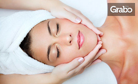 Вакуум почистване на лице, плюс мезококтейл, масаж и маска