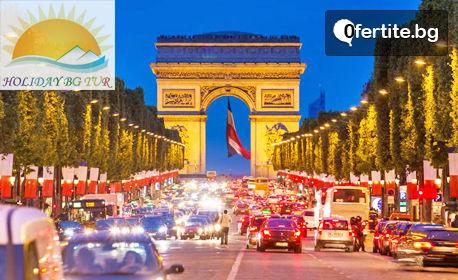 Посети Австрия, Германия, Франция и Швейцария! 7 нощувки със закуски, плюс самолетен и автобусен транспорт
