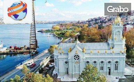 """Екскурзия до Истанбул! 2 нощувки със закуски плюс транспорт и посещение на Чорлу, Одрин и църквата """"На първо число"""""""