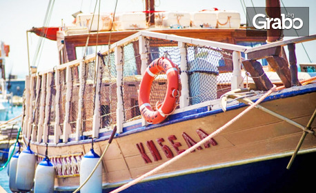 90-минутна разходка с яхта край Несебър, плюс хапване и напитка, от Яхта Кибела