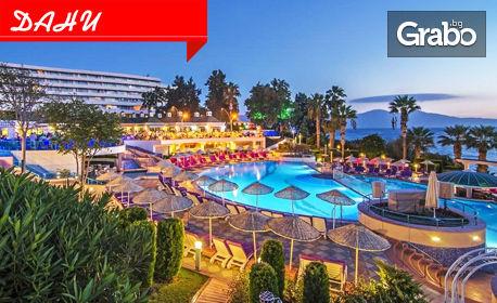 Почивка в Кушадасъ през Август! 5 нощувки на база All Inclusive в Хотел Grand Blue Sky****+