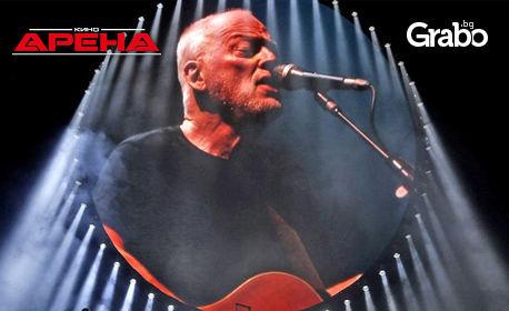 Ексклузивно в Кино Арена на 13 и 16 Септември! Концертът David Gilmour Live At Pompeii