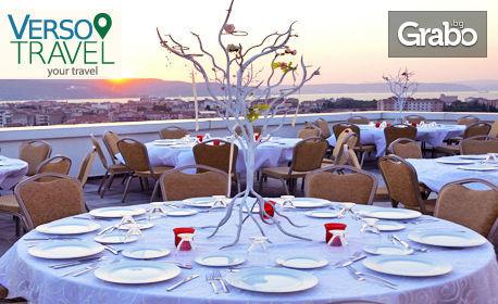 Нова година в Турция, Чанаккале! 3 нощувки със закуски и вечери - едната празнична с шоу програма