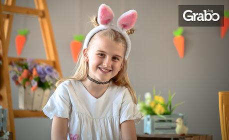 Пролетна детска фотосесия в студио, с 20 обработени кадъра