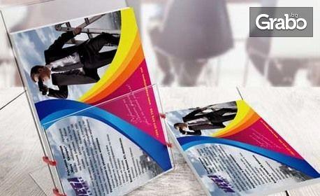Печат на двустранни пълноцветни флаери във формат А6
