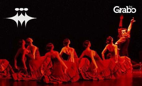 """""""Кармина Бурана"""" и """"Болеро"""" - Новогодишната гала на Балет Арабеск - на 28 Декември"""