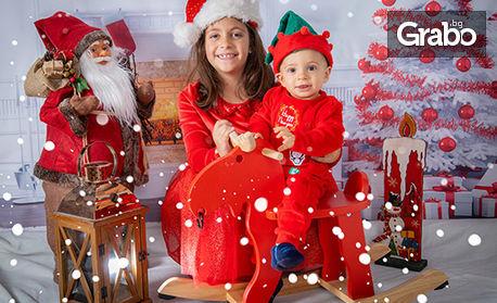 Коледна семейна фотосесия в студио - със 100 обработени кадъра и 10 кадъра със специални ефекти