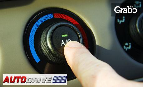 Диагностика и профилактика на климатик на автомобил, плюс добавяне на масло в системата