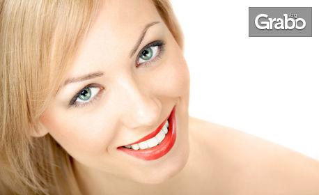 Терапия за околоочен контур против бръчки, или почистване на лице и хидратираща терапия