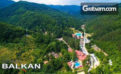 Почивка в Троянския Балкан! Нощувка със закуска и вечеря, плюс релакс зона - в с. Чифлик
