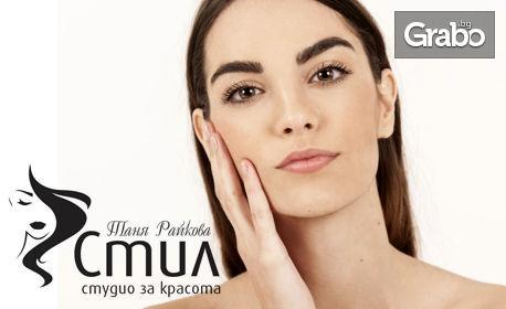 Почистване на лице с апарат Hidrabrazio и козметика по избор
