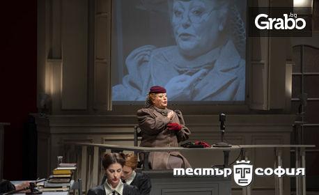 """Лилия Маравиля и Ирина Митева в постановката """"Нощта на 16 Януари"""" - на 21 Ноември"""