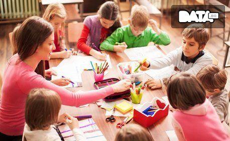 Лятна арт занималня за деца от 6 до 11г - 1, 5 или 10 посещения