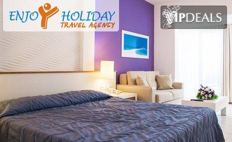 В Бодрум за Майските празници! 5 нощувки на база All Inclusive в хотел Kadikale Resort*****