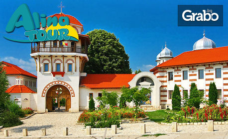 Еднодневна екскурзия до Румъния! Виж Скалната църква, Дервентски манастир, Извора на Свети Апостол и Констанца - на 6 Април