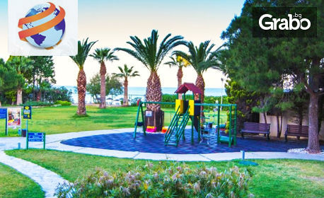 Почивка в Кушадасъ! 7 нощувки на база All Inclusive в хотел Ephesia 4*