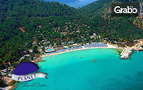 Уикенд на остров Тасос в хотел 4*