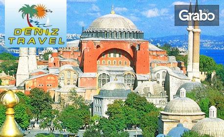 Нова година в Истанбул! Екскурзия с 2 нощувки със закуски, плюс транспорт и бонус - посещение на джамията Селимие и Одрин