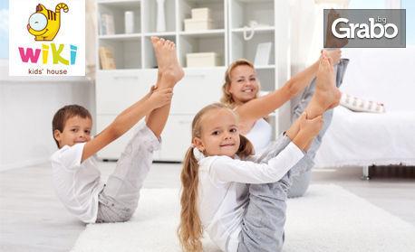 1 посещение на Йога за майка и дете, със сертифициран преподавател