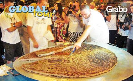 Еднодневна екскурзия за фестивала на сръбската скара в Лесковац на 1 Септември