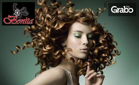 Подстригване, плюс маска или терапия с Alfaparf Milano, и прическа