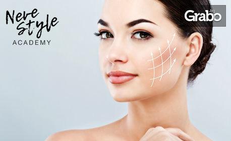 Попълване на бръчки от лицето със 100% хиалуронова киселина и ултразвук