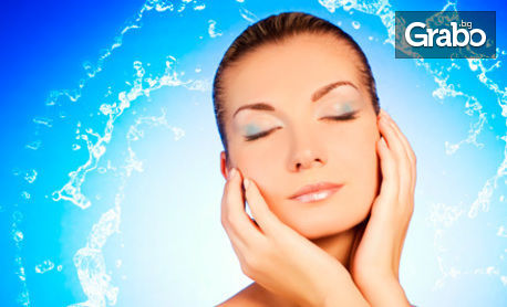 Почистване на лице с водно дермабразио, плюс ампула и маска