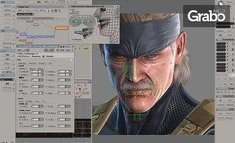 Нови умения по компютърен дизайн! Курс по AutoCAD или 3D Studio Max
