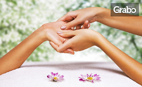 Антицелулитен масаж на зона по избор