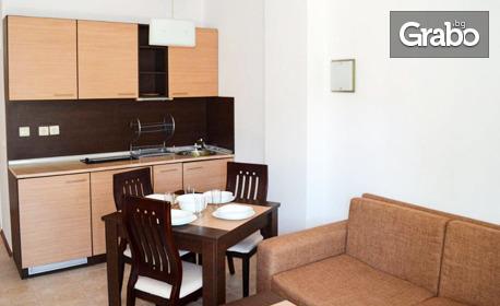 През Юни в Созопол! 3, 4 или 5 нощувки в апартамент за двама възрастни с две деца до 12г или трима възрастни