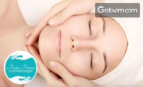 Anti-age терапия за моделиране контура на лицето с радиочестотен лифтинг и електропорация с концентриран флуид