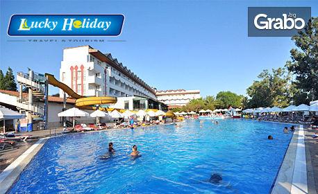 Lуксозна почивка в Айвалък! 7 нощувки на база All Inclusive в Хотел Halic Park Ayvalik*****