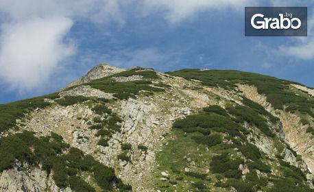 Посети най-красивия връх в Пирин! Еднодневна екскурзия до Безбог през Август