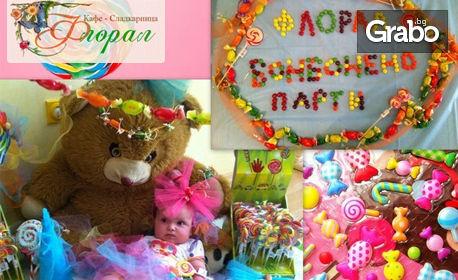 "Рожден ден за 10 деца с парти ""Пирати и принцеси"", 150 минути, меню и дискотека"