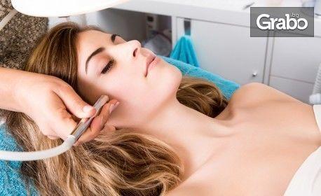 Процедура за лице по избор - масаж, почистване или терапия или почистване на гръб с пароозонатор