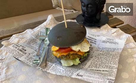 Вегетариански бургер или лазаня