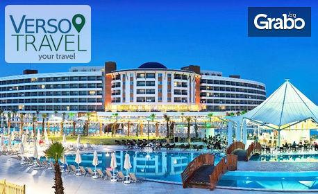 Луксозна почивка в Дидим през Април и Май! 7 нощувки на база Ultra All Inclusive в Aquasis Deluxe Resort & SPA*****, от Verso Travel