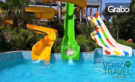 През Май в Кушадасъ! 7 нощувки на база All Inclusive в хотел Pine Bay Holiday Resort 5*