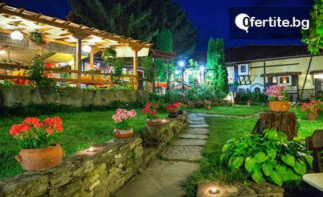 Романтична почивка за двама край Велико Търново! Нощувка със закуска и вечеря с 2 чаши вино