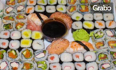 Суши сет с 56, 68 или 128 хапки - за вкъщи