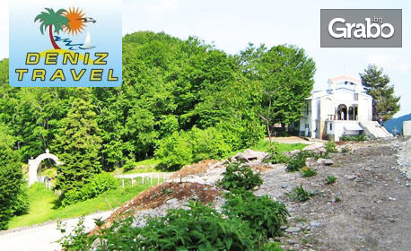 За Кръстовден до Кръстова гора! Двудневна екскурзия с нощувка на открито и посещение на Бачковски манастир